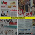 A Guide to Newspaper advertising in Malaysia