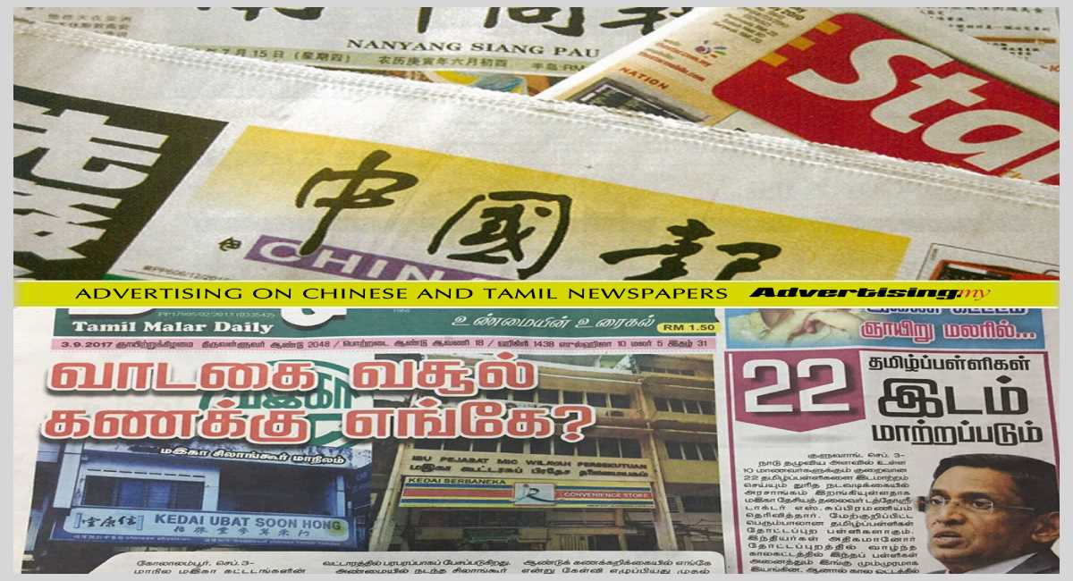 Advertising on Chinese and Tamil Newspapers